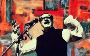 Sheikh Mujibur Rahman -The Legend of Bangladesh  by Artist Saidul Islam