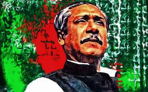 Sheikh Mujibur Rahman - Father of Bengali Nation